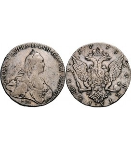 1 рубль 1773 года