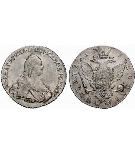 Полтина 1773 года