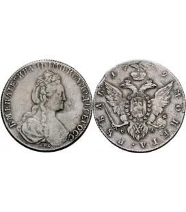 1 рубль 1779 года серебро