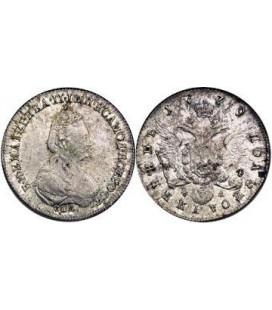 Полтина 1779 года
