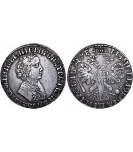1 рубль 1705 года
