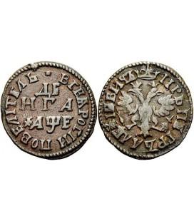 Денга (1/2 копейки) 1705 года