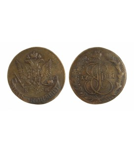 5 копеек 1781 года
