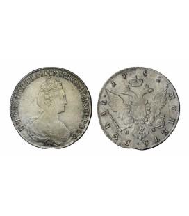 15 копеек 1782 года
