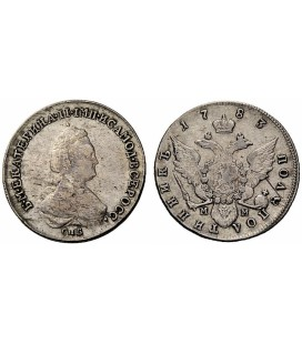 Полуполтинник 1783 года