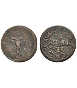 Полушка (1/4 копейки) 1705 года