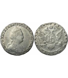 15 копеек 1783 года