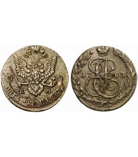 5 копеек 1783 года