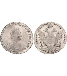20 копеек 1784 года