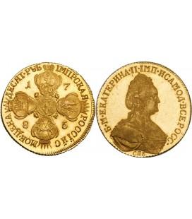 10 рублей 1785 года