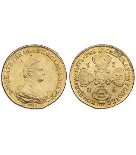 5 рублей 1785 года