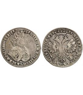 Полтина 1706 года фото