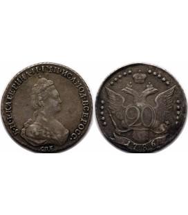 20 копеек 1786 года