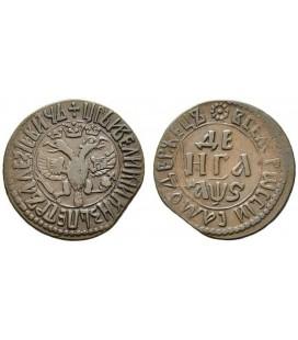 Денга (1/2 копейки) 1706 года
