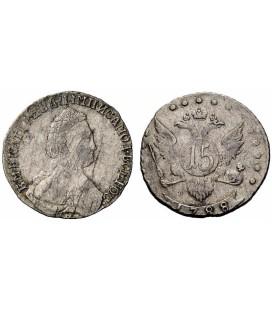 15 копеек 1788 года