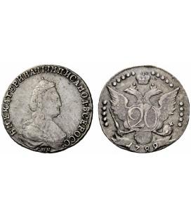 20 копеек 1789 года