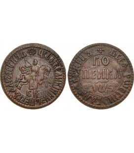 1 копейка 1706 года