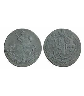 2 копейки 1791 года