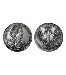 1 рубль 1707 года (года арабскими цифрами)