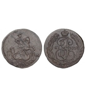 2 копейки 1793 года