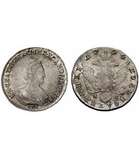 Полуполтинник 1794 года