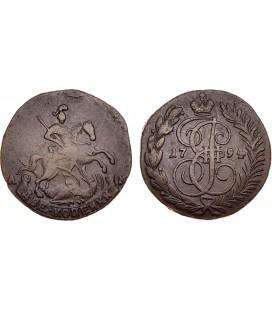 2 копейки 1794 года