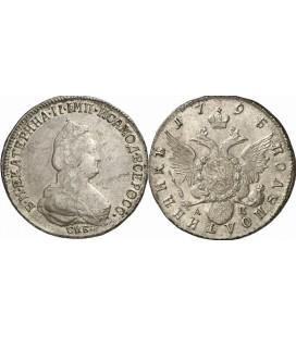 Полуполтинник 1795 года
