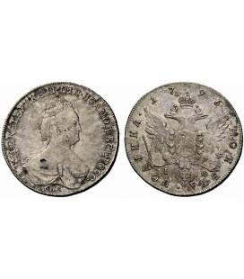 Полтина 1796 года