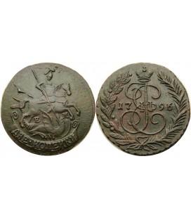 2 копейки 1796 года