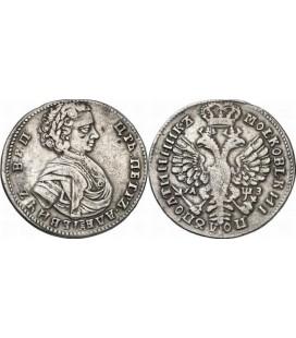 Полуполтинник 1707 года