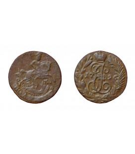 Полушка 1796 года