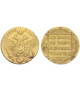 1 червонец 1797 года