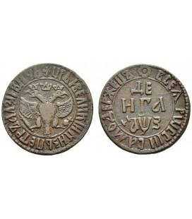 Денга (1/2 копейки) 1707 года