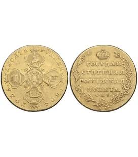 10 рублей 1804 года