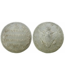 Полтина 1804 года