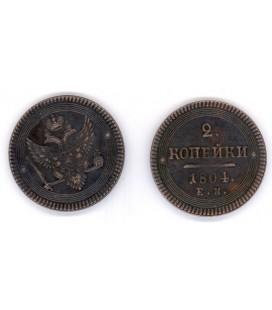 2 копейки 1804 года