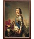 Петр I (1682-1725)