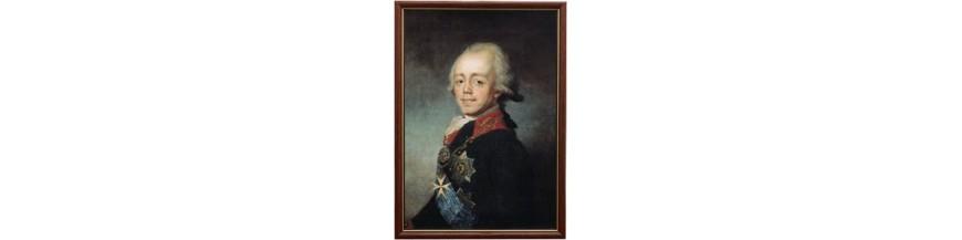 Павел I (1796-1801)