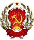 РСФСР (1921-1923)