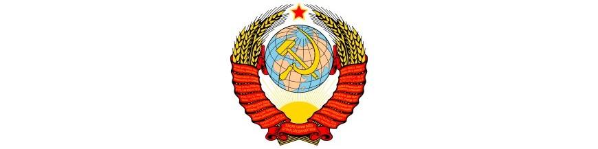 СССР (1924-1992)
