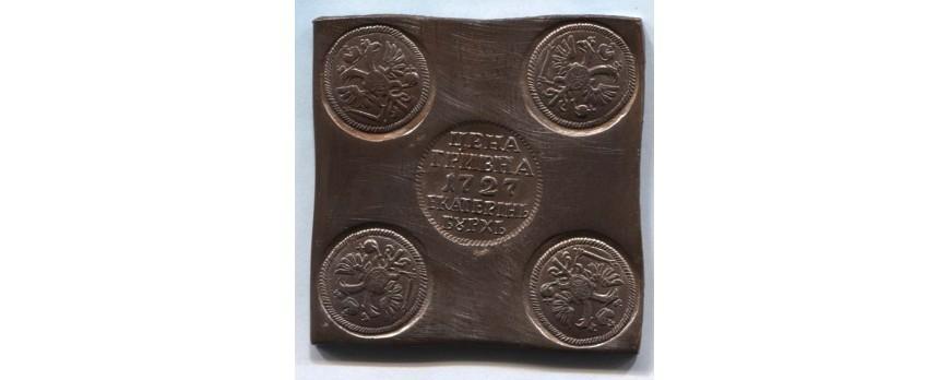 Квадратные монеты платы